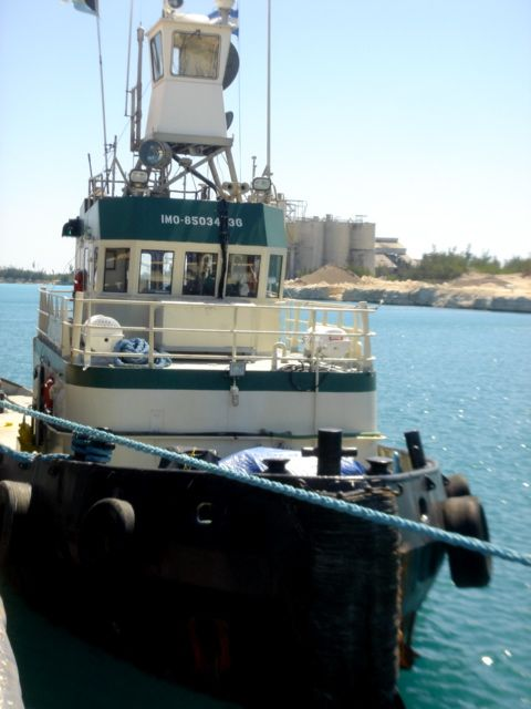 Tug Front